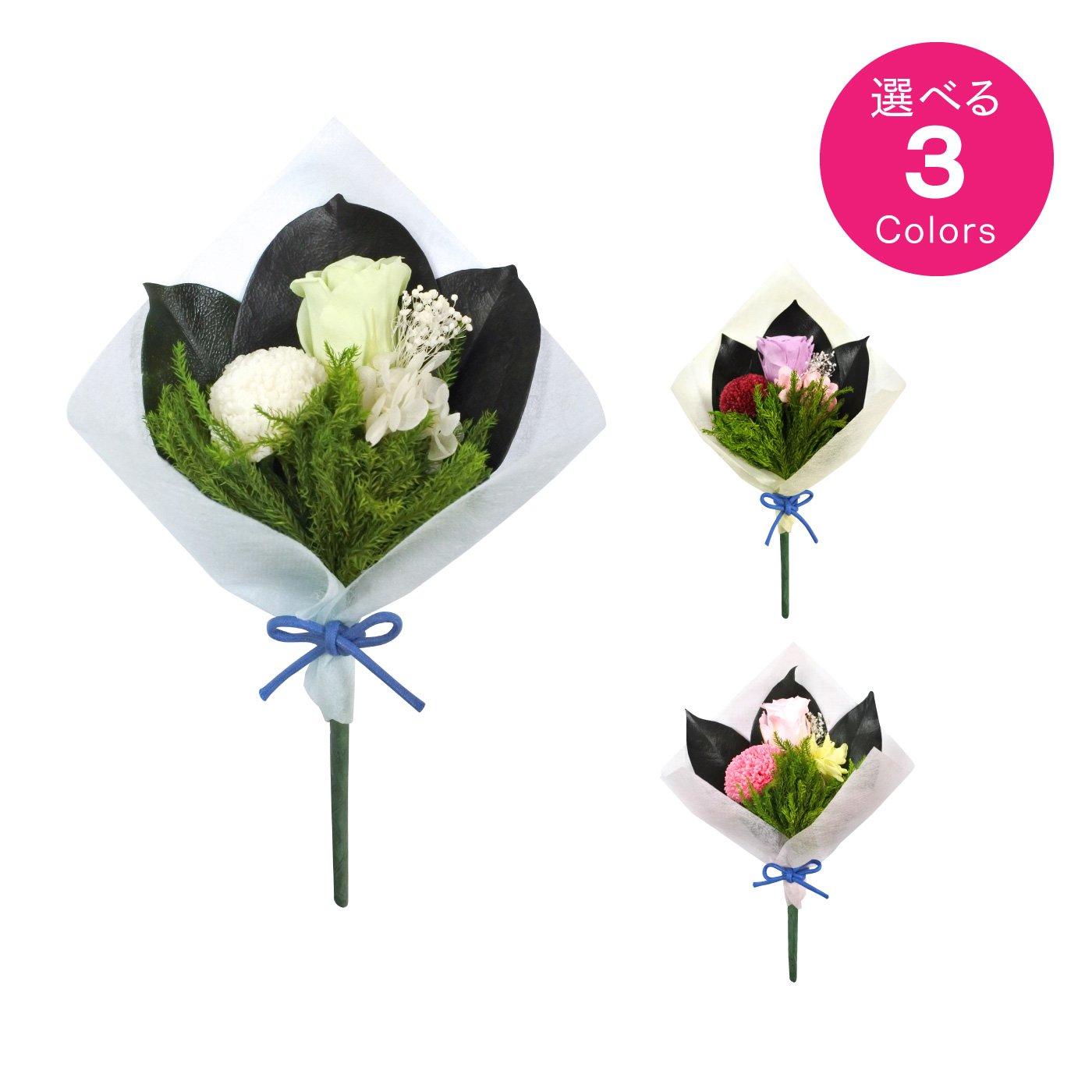 お仏壇に色華やかなお供え プリザーブド仏花 ほのか ピンポンマム