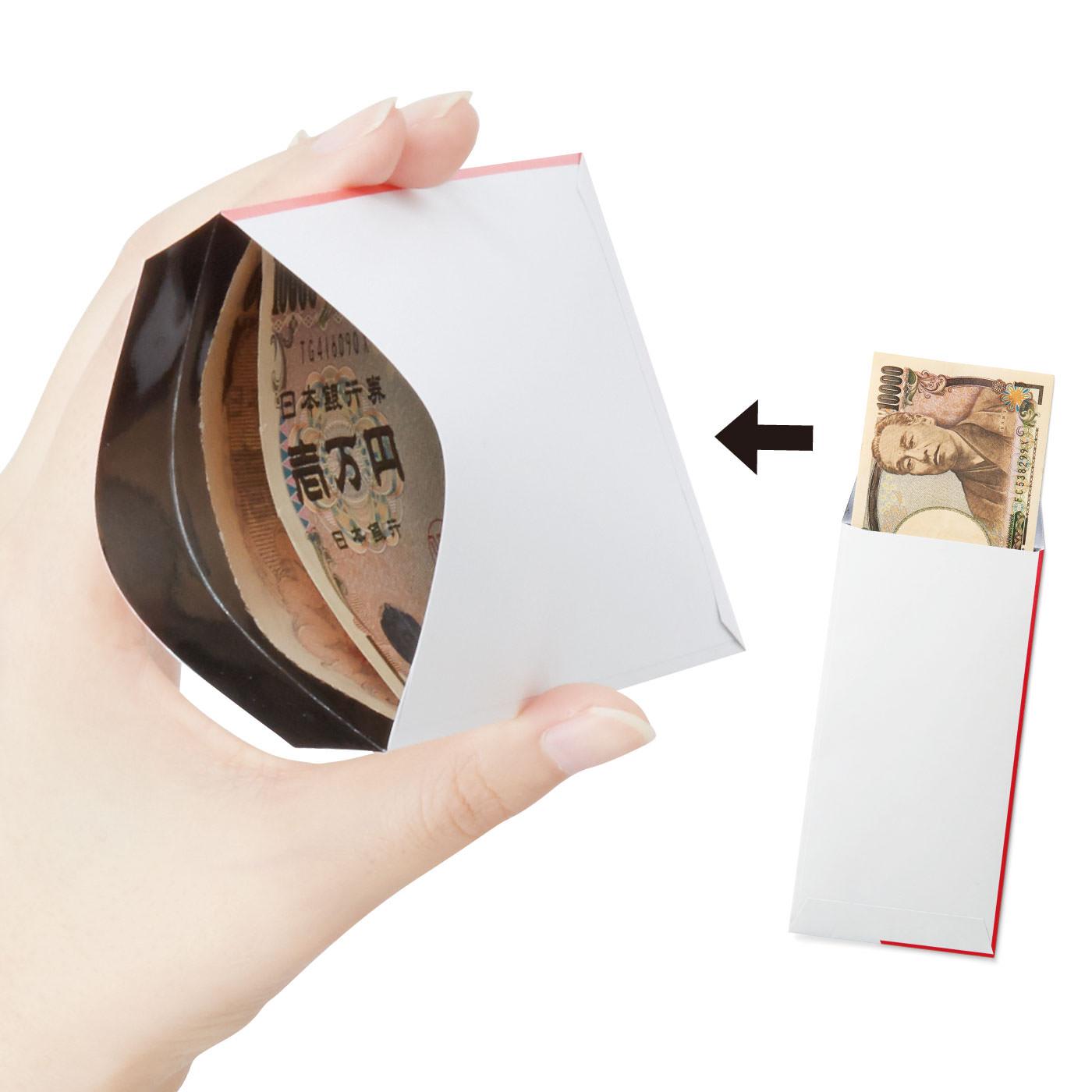 1万円札を1枚だけなのに…おぉ、一瞬お札が倍に見える!?ミラー効果でもらった相手がぬか喜び……