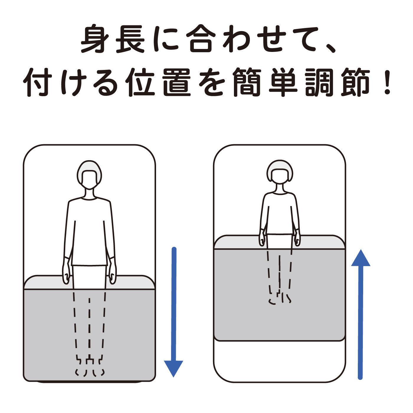 敷き布団やマットレスに通すだけだから、寝転んだときの足の位置に合わせてセットできます。