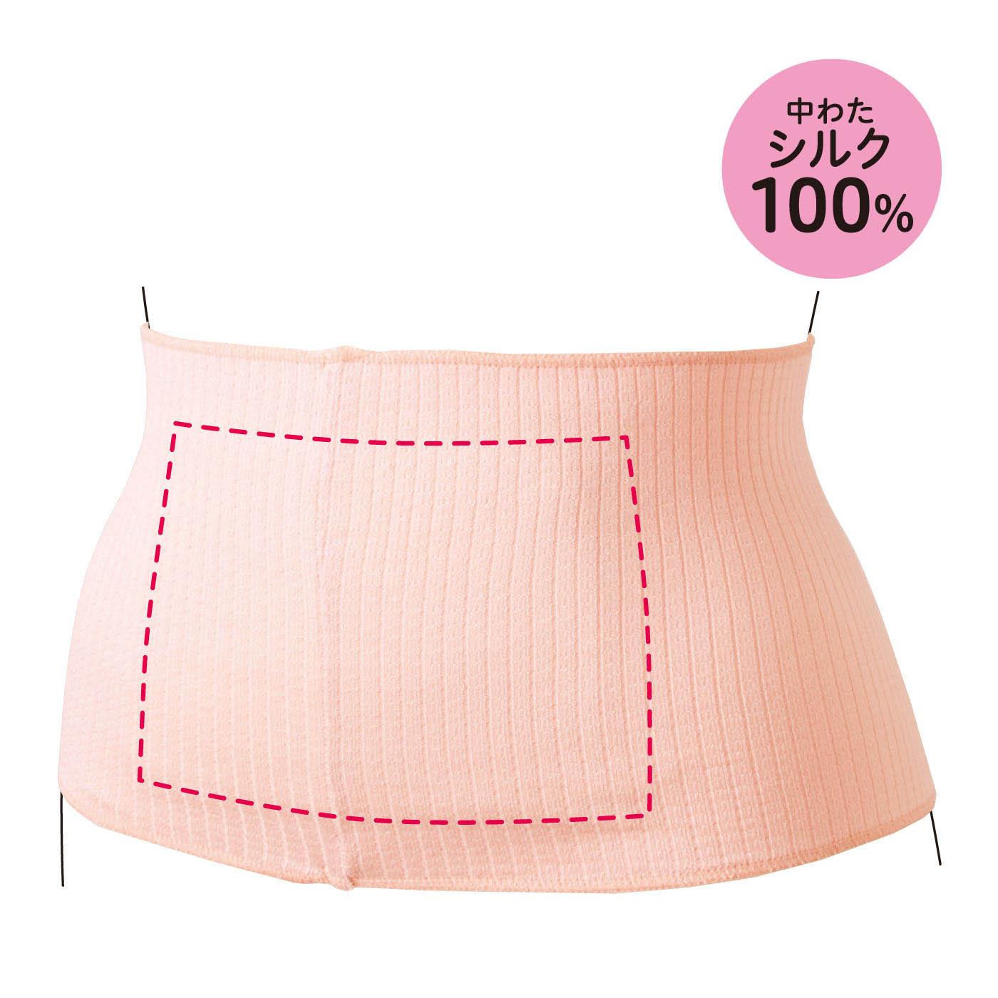点線部分に真綿パッドを内蔵してあたたか。