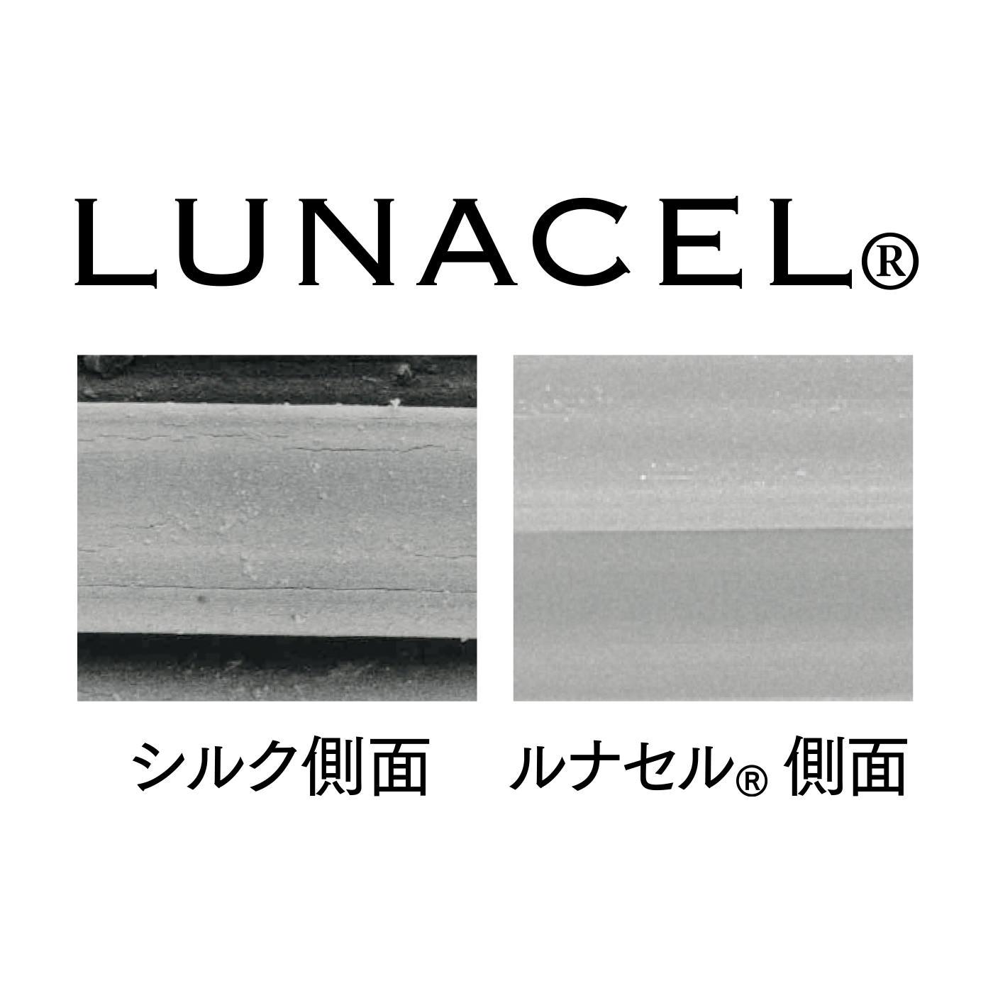 ルナセル(R)はセルロース(天然繊維)とプロテイン(動物性たんぱく質)がひとつになった機能性にすぐれた繊維です。糸の表面が滑らかでシルクのようなしなやかな風合いが美しいシルエットを演出してくれます。