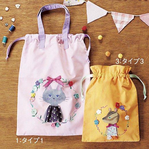 イラストレーター 天本惠子さんと作った 親子ワークショップ ママと仕上げるトートバッグ&きんちゃくセット