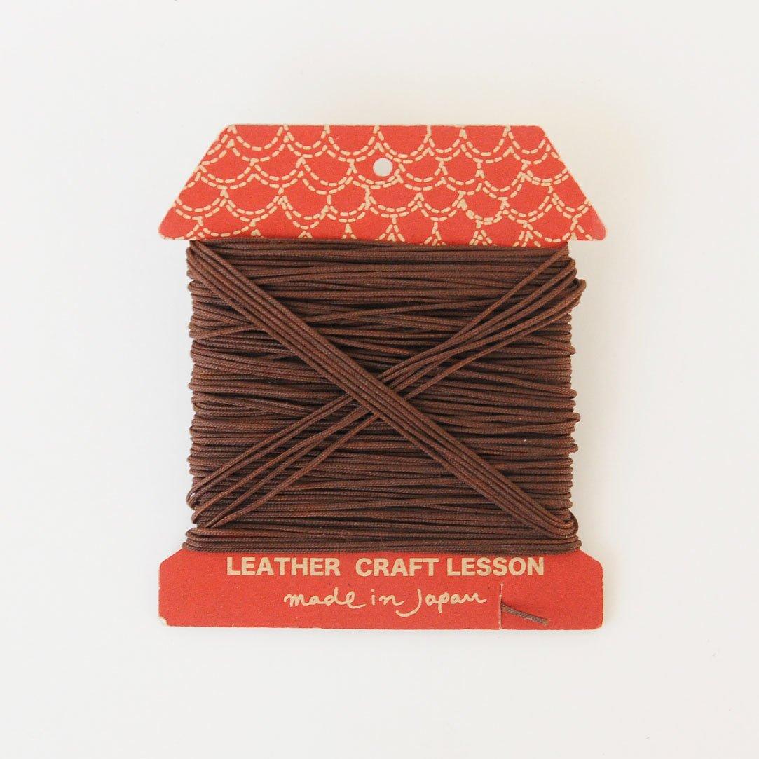 レザークラフト追加材料 オリジナルクラフトを楽しもう! 業務用縫い糸20m(ブラウン)