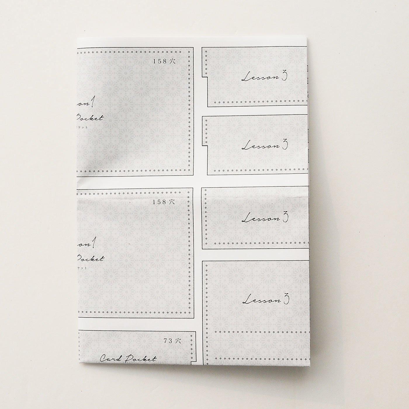 ウォレットショルダー作りレッスン 追加購入用 型紙