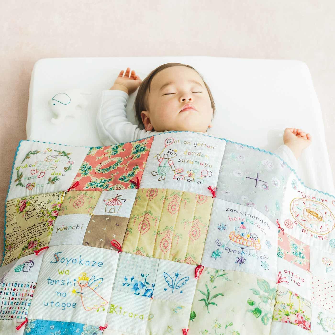 天使の寝顔を包む おふとんキルトの会