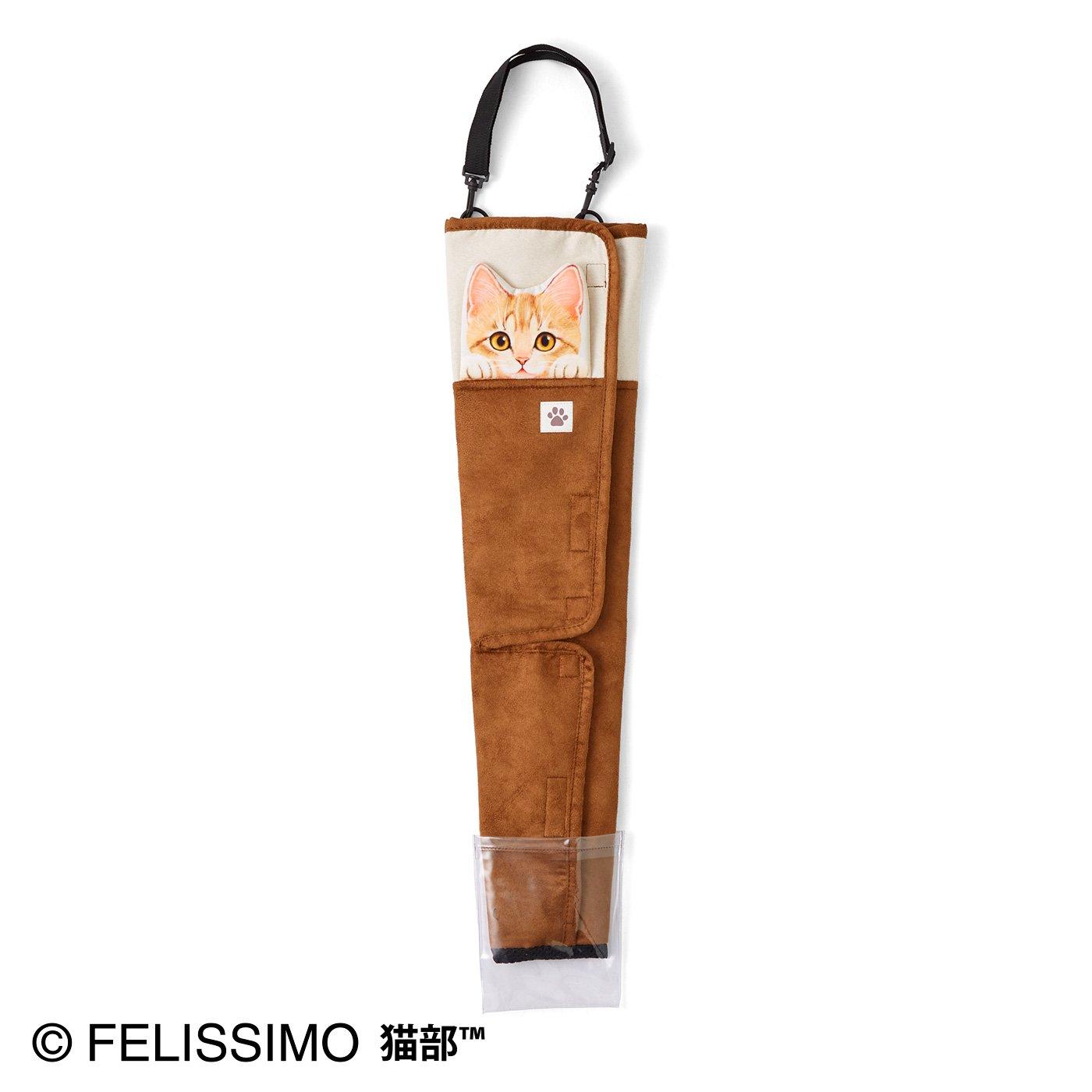 猫が車の中でかくれんぼ 傘ポケット〈茶トラ〉
