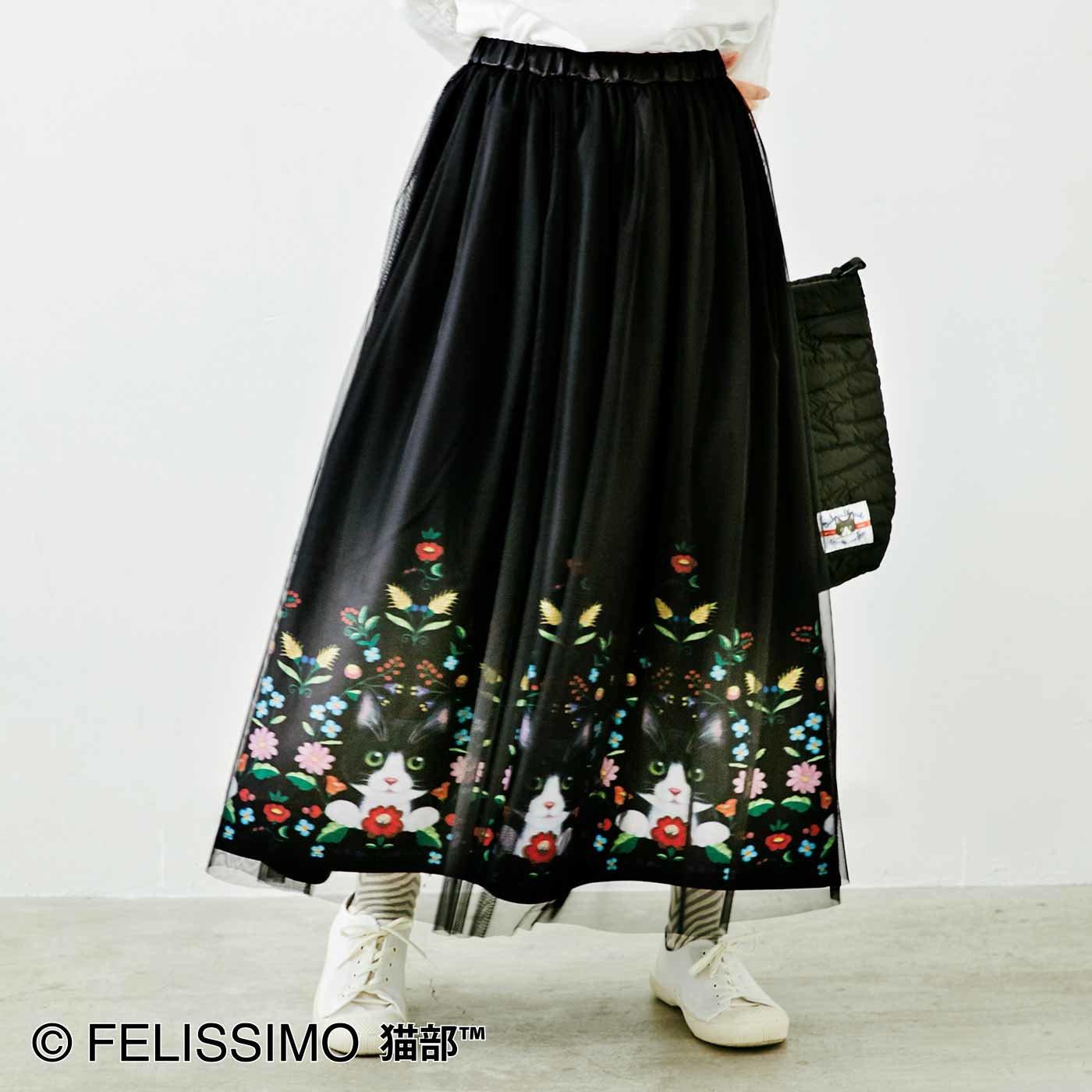 ハチワレ猫さんとお花のチュールスカート