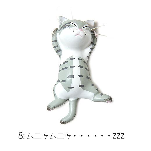 タラ  スヤスヤ眠る姿にいやされます。無防備な姿がかわいすぎる!