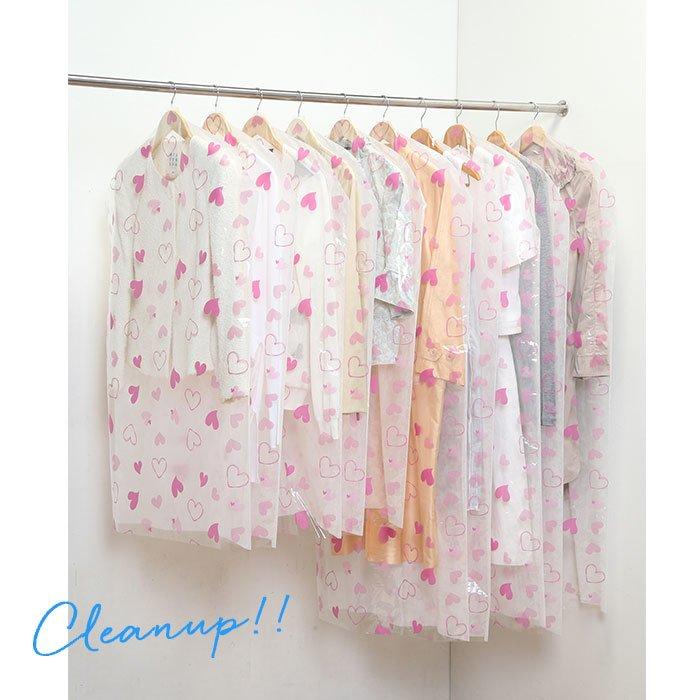 ティッシュ式洋服カバー30枚セット(ハート柄)