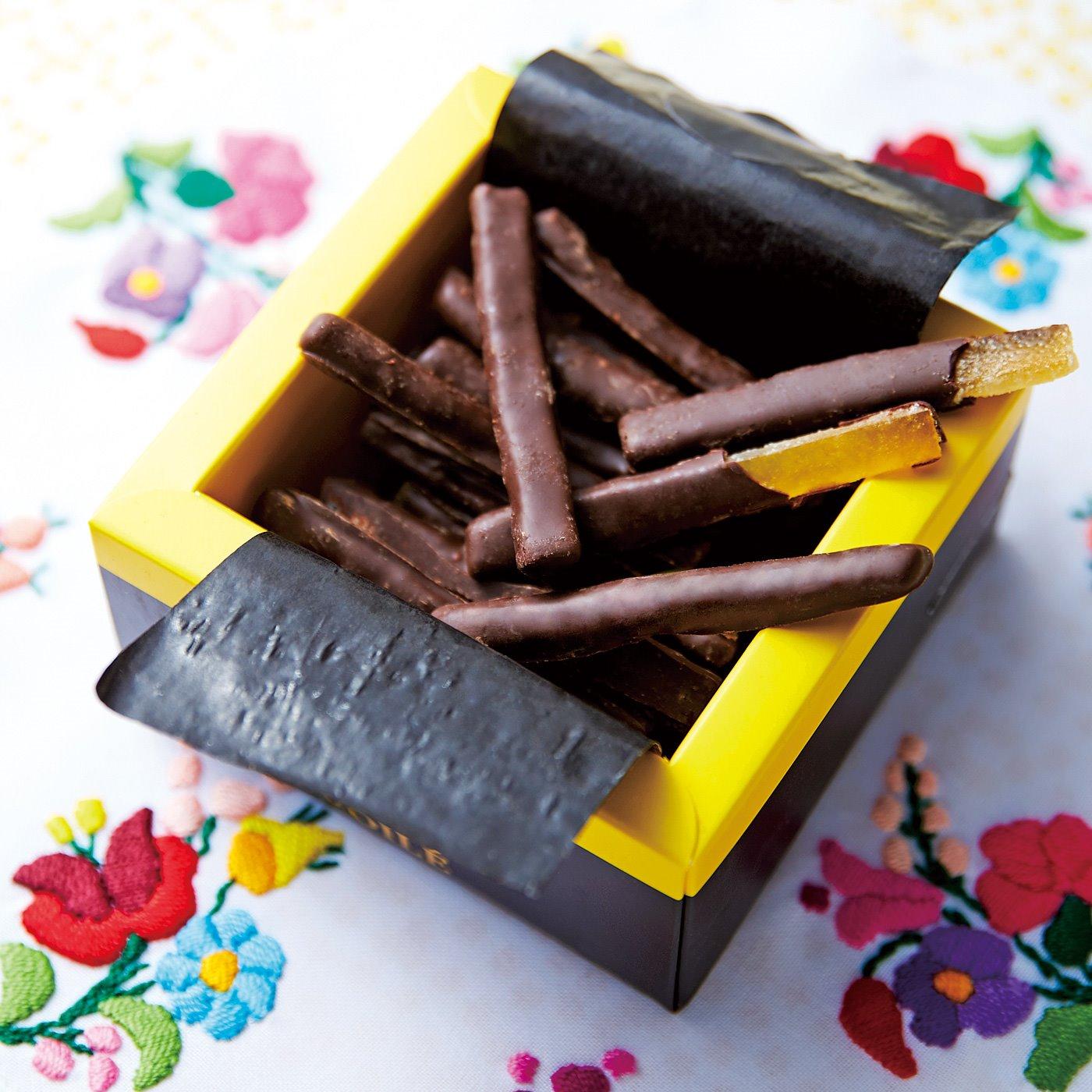チョコミー レモンピールダーク
