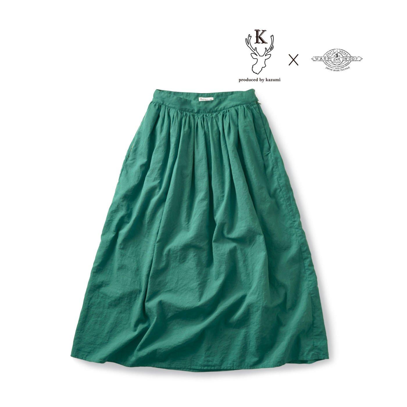 サニークラウズ feat. Shuttle Notes kazumiのみどりのスカート