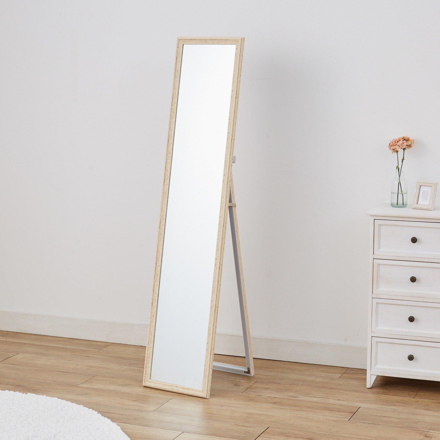 私らしい心地のいい家具 上品スタンドミラー〈ホワイト〉