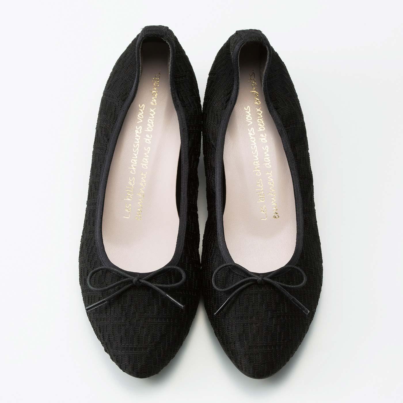 【織り模様ブラック】特別感のある織り柄でベーシックな黒を格上げ。