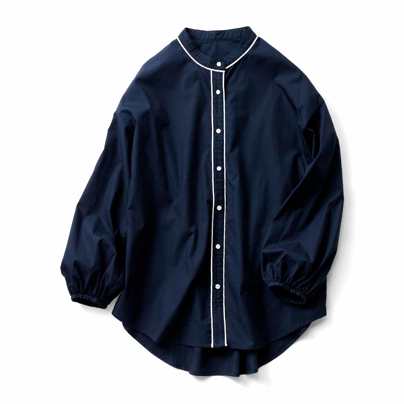【3~10日でお届け】IEDIT[イディット] コーデのポイントになる きれいめパイピングシャツ〈ネイビー〉