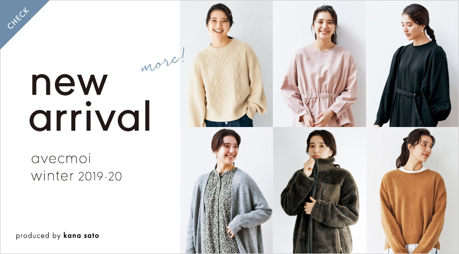 NEW ARRIVAL 2019-2020 WINTER
