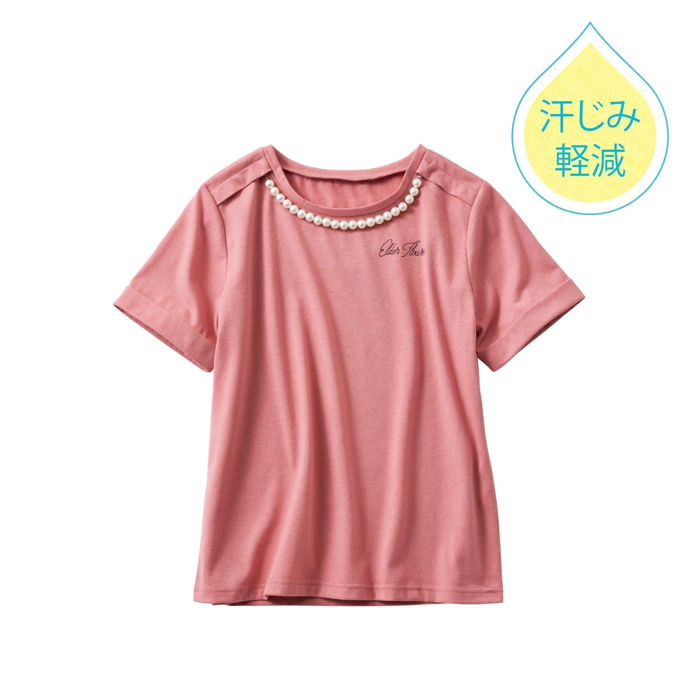 リブ イン コンフォート 汗じみが気にならない パール風モチーフ付きロゴTシャツ〈スモーキーピンク〉
