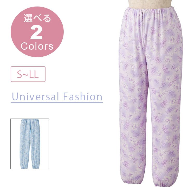 組み合わせ自由 上下別で選べる やさしさパジャマパンツ