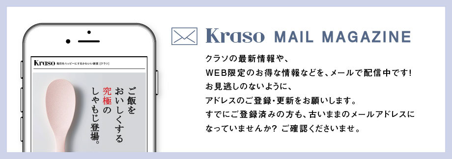 MAIL PC