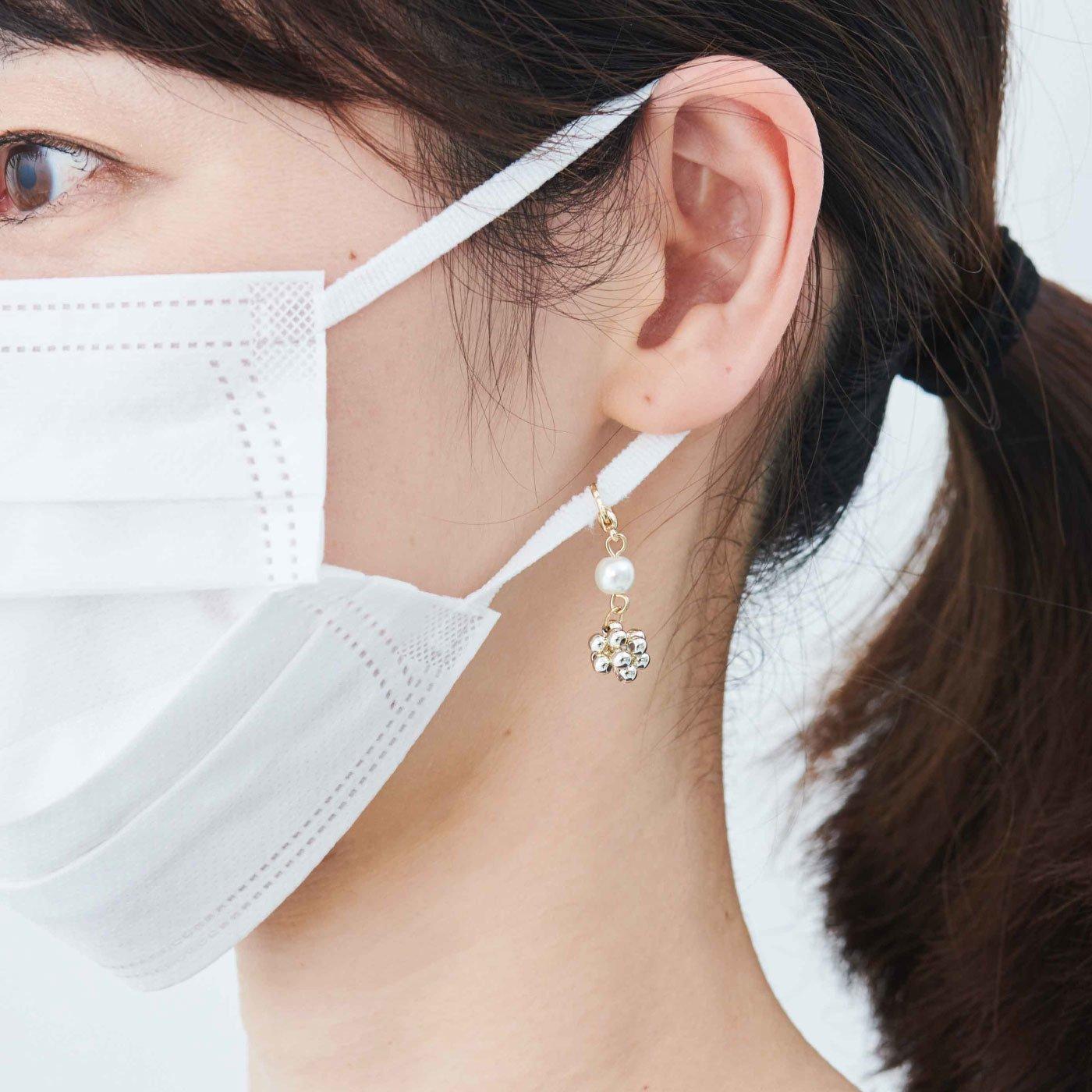 【WEB限定】IEDIT[イディット] マスクの耳掛けゴムに付けるとまるでイヤアクセ! 顔まわりに華やぎを添えてくれるきらめきチャーム2個セット