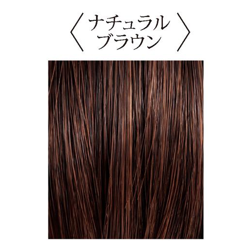 絶妙な混色感とサラつや感が、まるで本物の髪みたい。