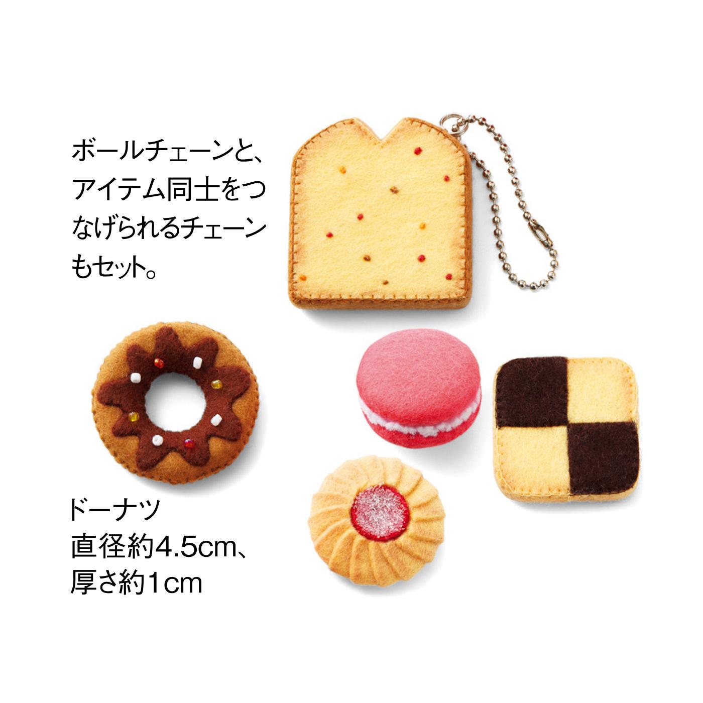 焼き菓子チャームセット
