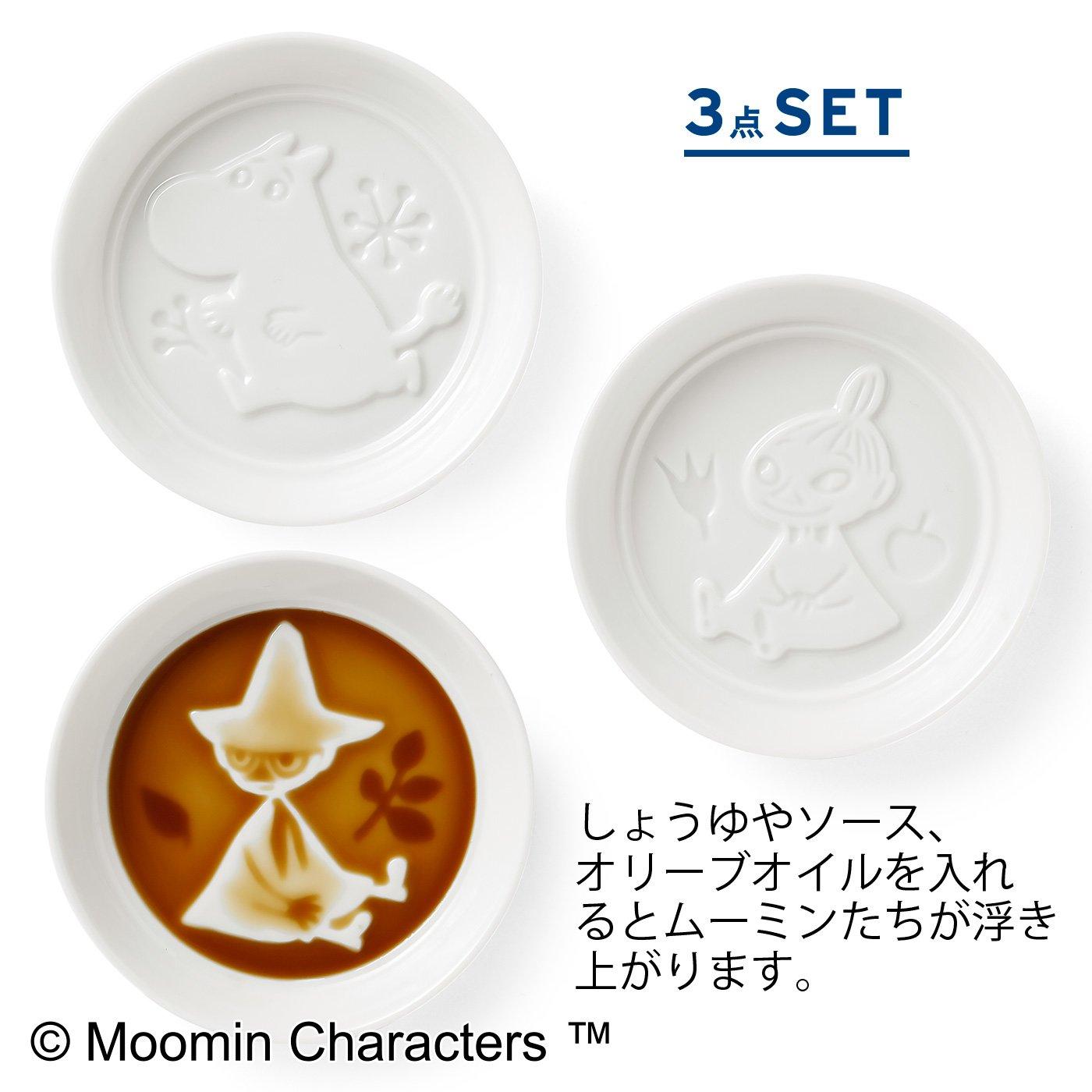 【3~10日でお届け】MOOMIN ムーミン ディッププレートセット