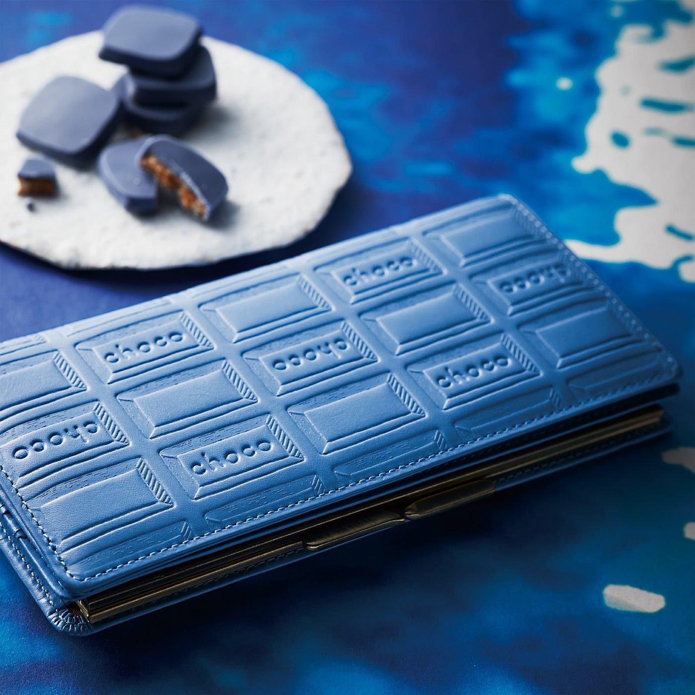 【2月お届け・雑貨便】職人本革のがま口付き板チョコ長財布〈エクセレントブルー〉