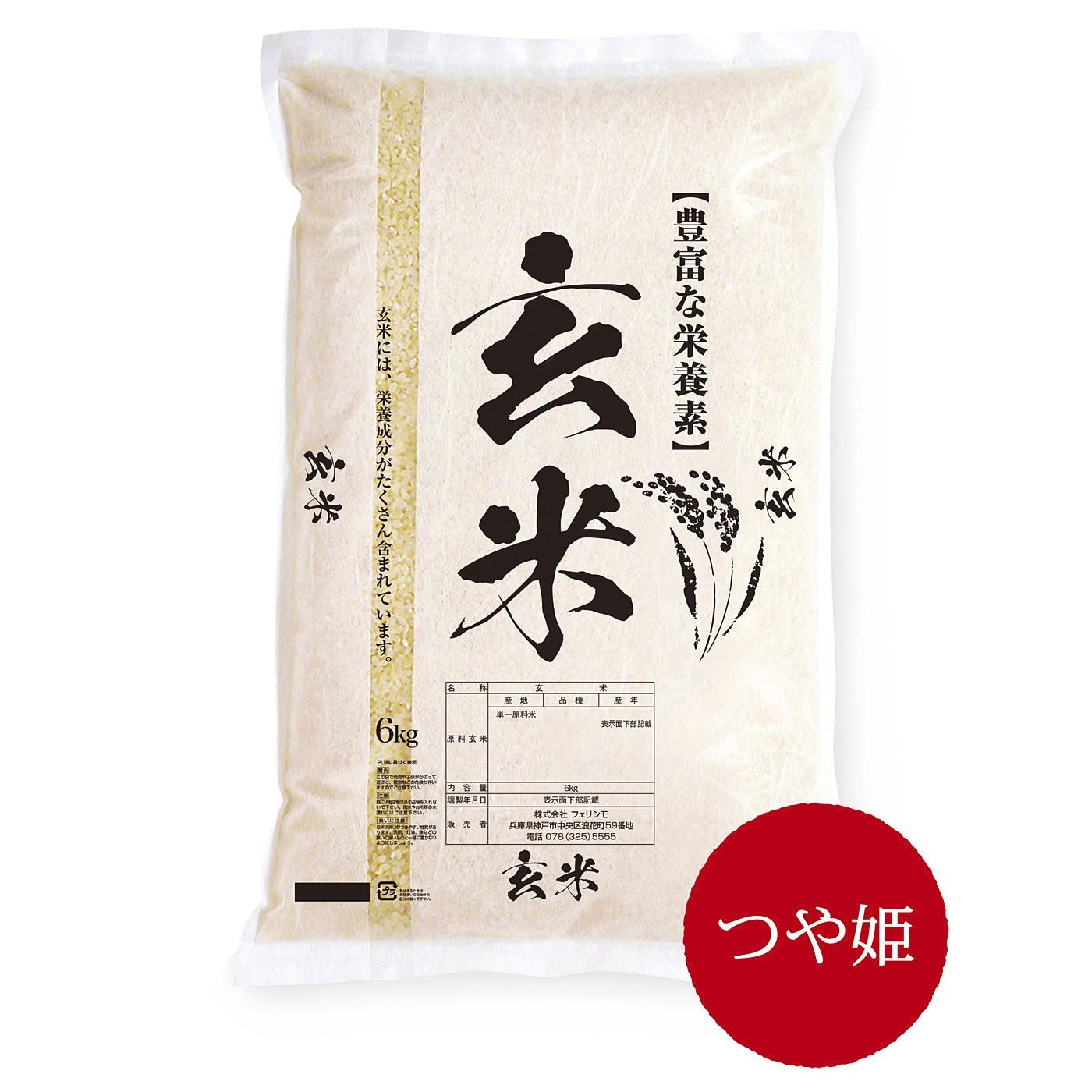 山形県「つや姫」 さっぱり・あっさりした食感。パラパラとした粒感のある舌ざわりで、お寿司などにも向いています。