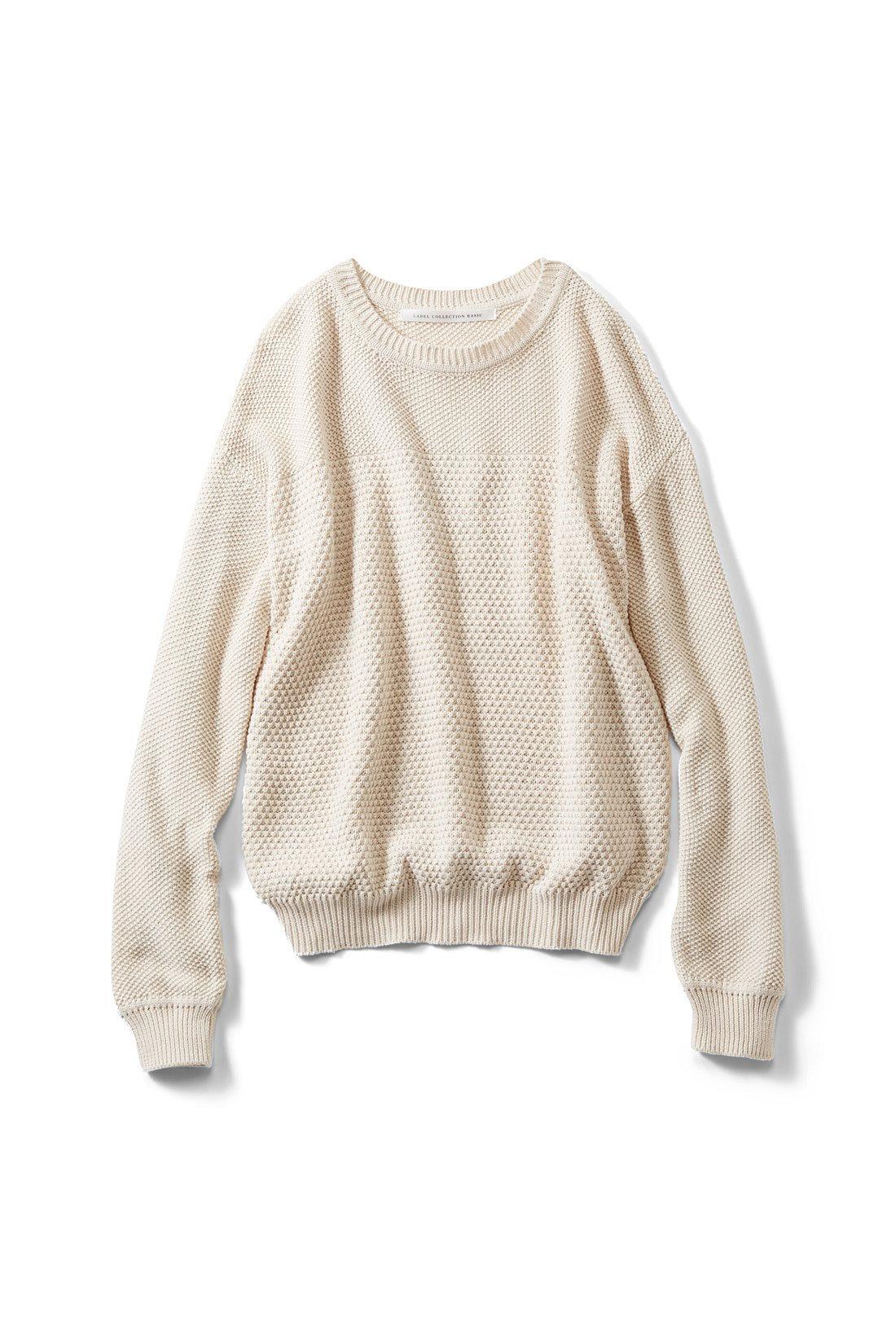 いろんな色に合わせやすい〈アイボリー〉 トレンドのワイドパンツやスカートに合わせやすいコンパクトな丈感。