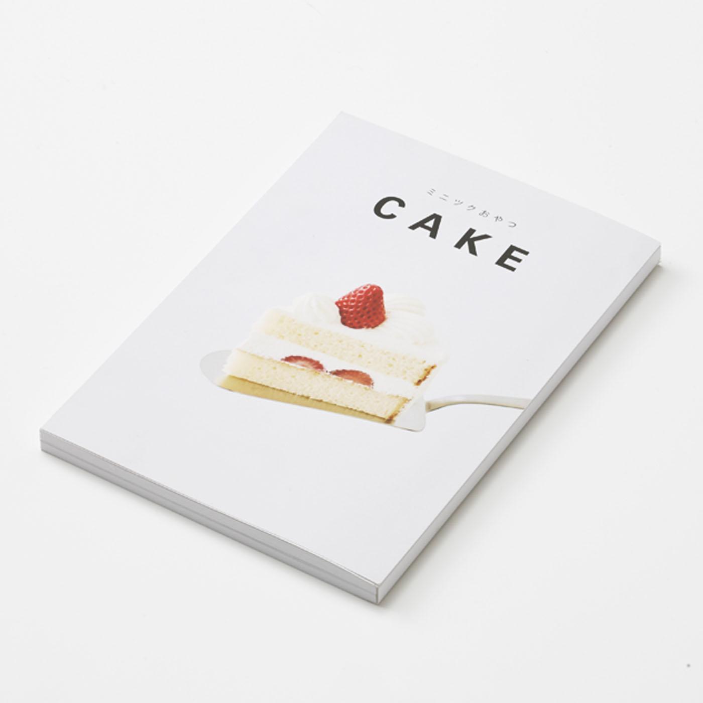 いろんなことが楽しく身につくプログラム「ミニツク」から、暮らしに役立つ45のワザを1冊に集めました!