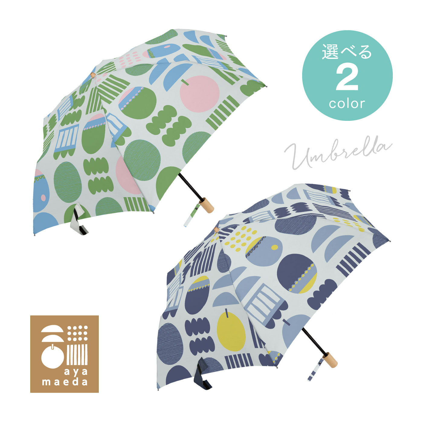 フェリシモ 雨の日を素敵な時間に 折り畳み傘アップル ミニ