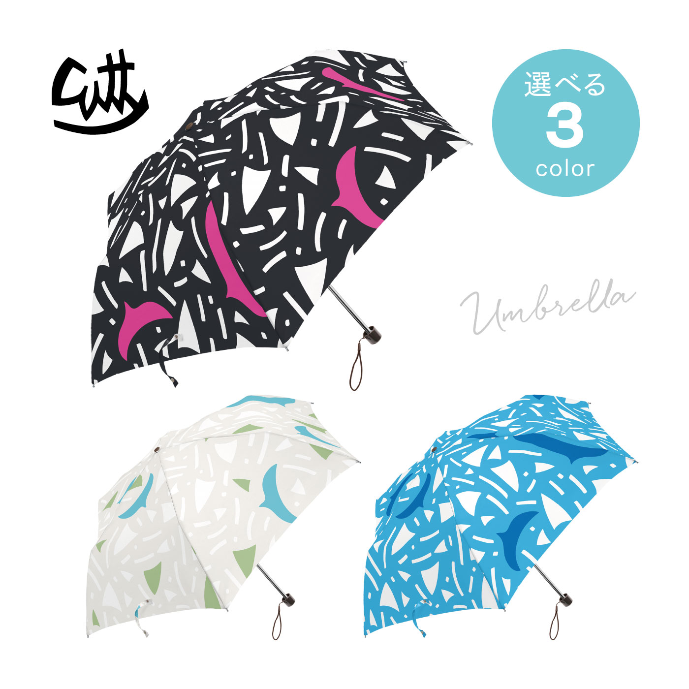 雨の日を素敵な時間に 折り畳み傘フリーフライバード