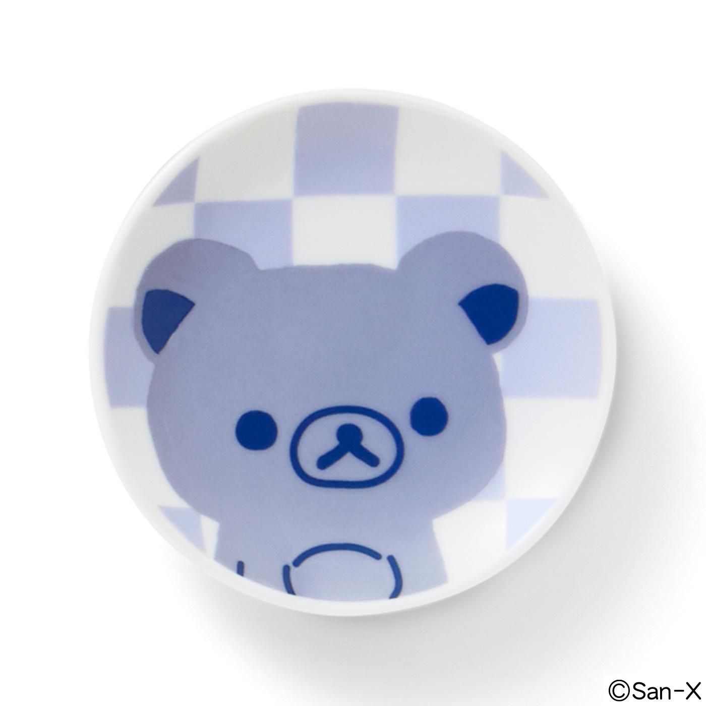 フェリシモ リラックマ 何盛りましょか 瑠璃紺(るりこん)色が大人気分のおてしょ皿の会