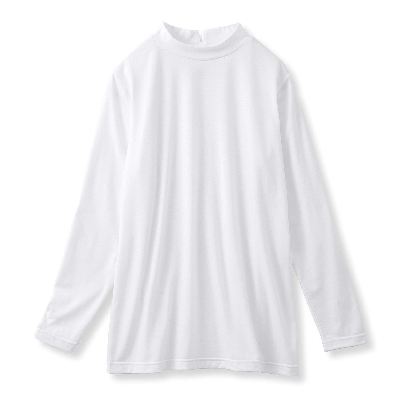 フラウグラット 重ね着上手な衿いろいろ 名わき役ホワイトトップス〈吸水速乾〉〈プチハイネック〉
