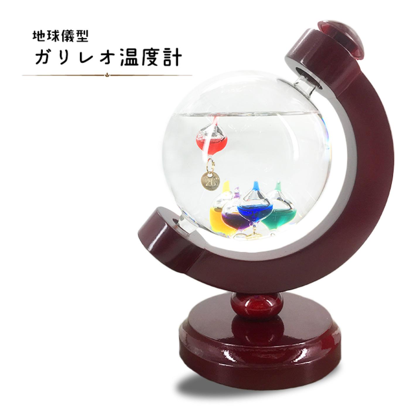 ガリレオ 温度 計