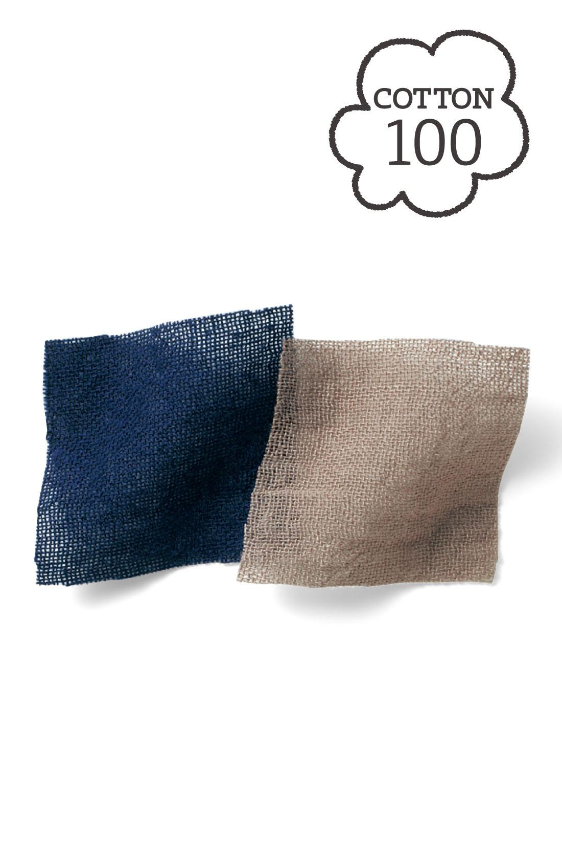 薄手のコットン100%の楊柳は、おうちでお手入れできてノンアイロンで着られます。