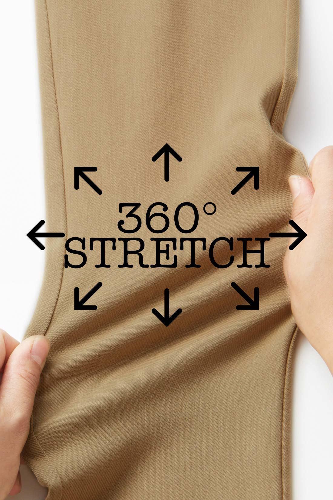 360°ストレッチでひざも太ももものびのびらくちん。