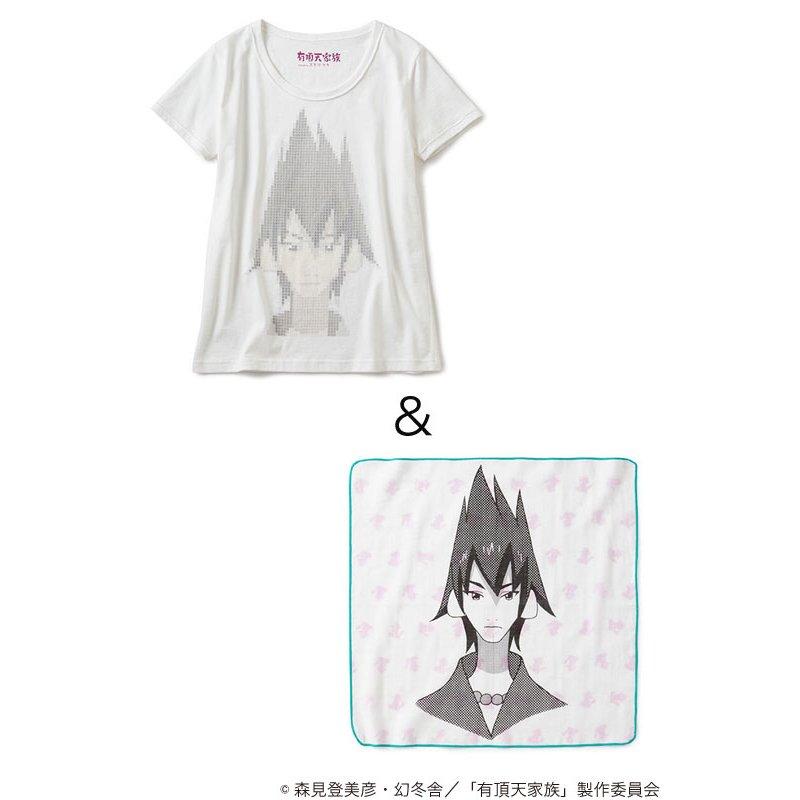 「有頂天家族」矢一郎Tシャツ&ハンカチセット