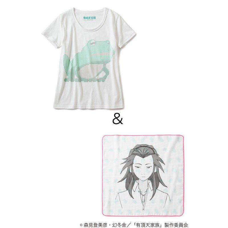「有頂天家族」矢二郎Tシャツ&ハンカチセット