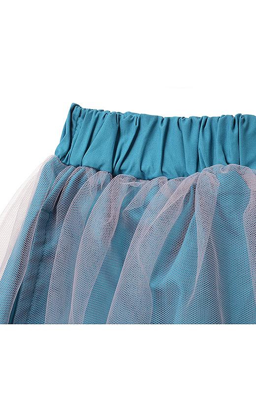 ベルト部分にはチュールが重なっていないので、はっきりとしたカラーに見えるよ。