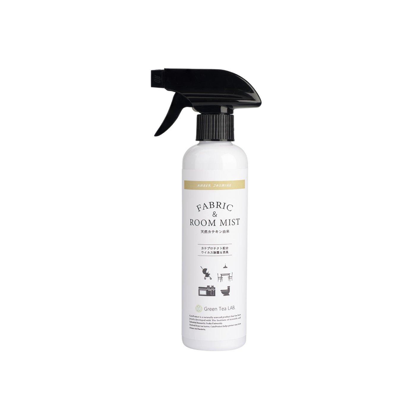 いい香りでリフレッシュ! グリーンティーラボ 除菌+アロマ ファブリック&ルームミスト