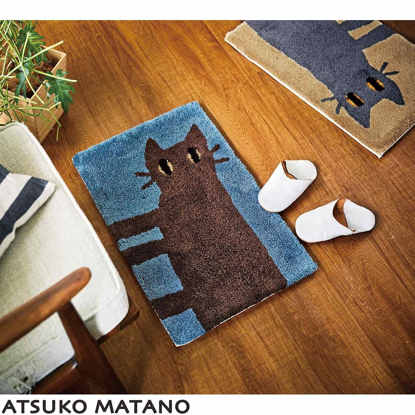 アツコマタノ 見つめる猫 マイラグマット