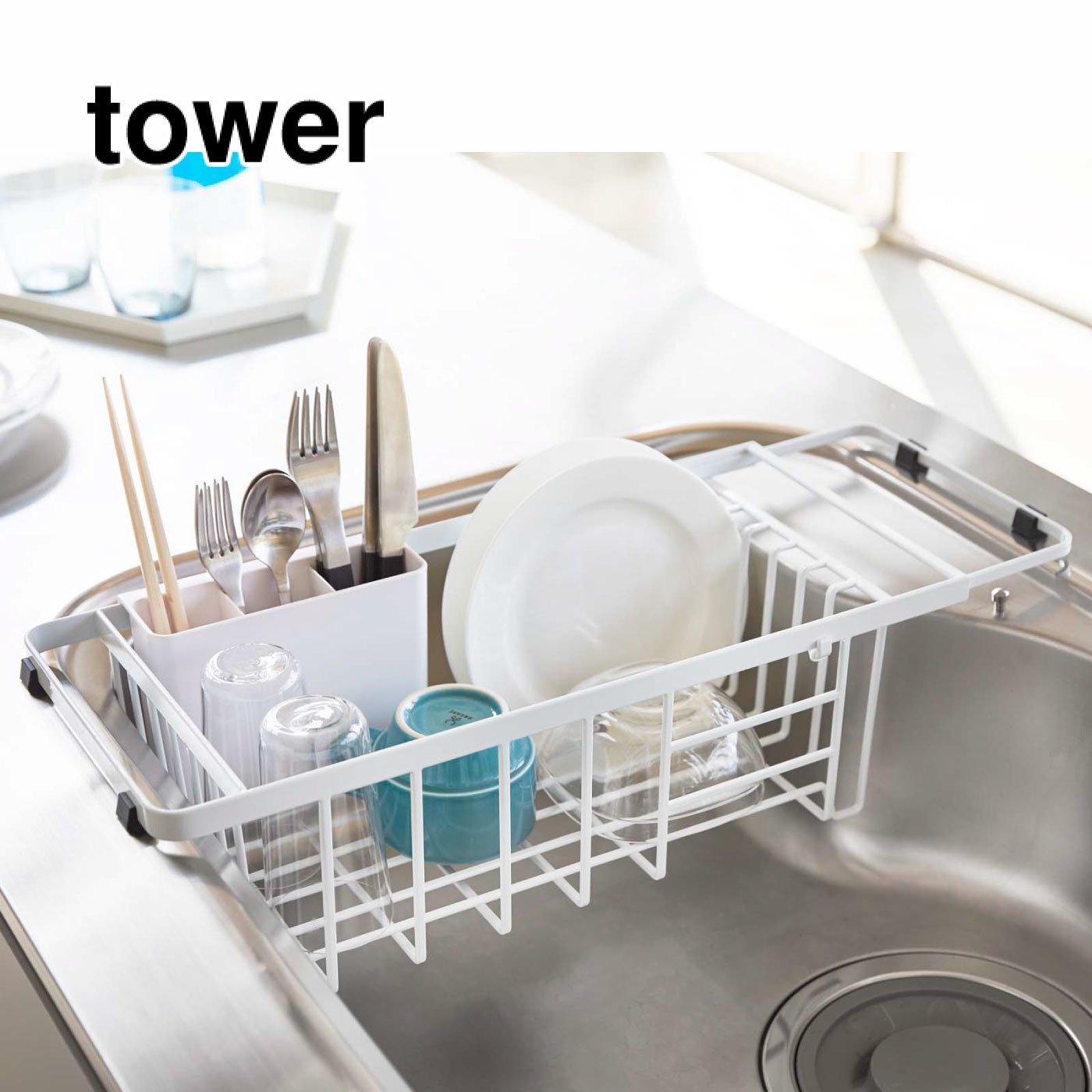 tower 伸縮水切りワイヤーバスケット