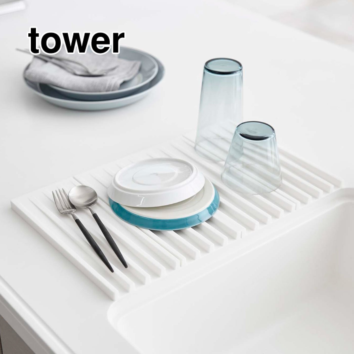 tower 折り畳み水切りトレー