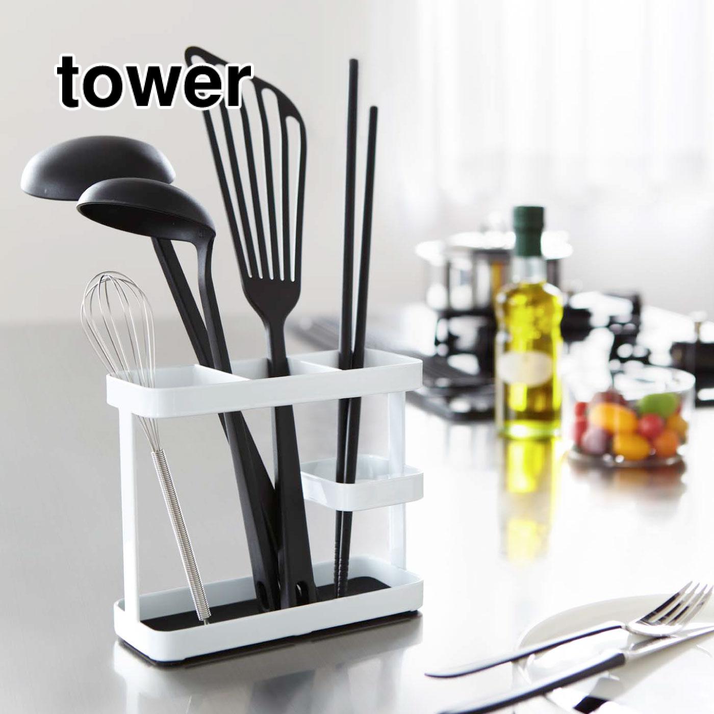 tower ツールスタンド ワイド