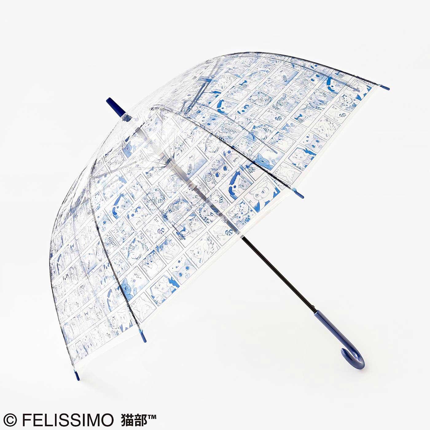 【大物配送】猫部ビニール傘(山野りんりん)