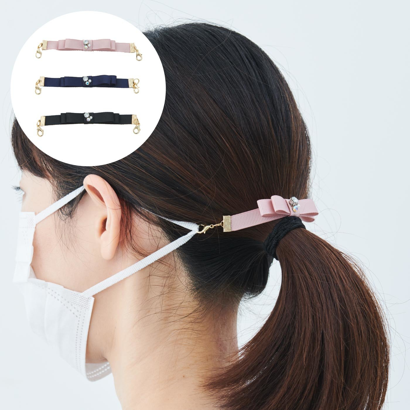 【WEB限定】IEDIT[イディット] マスクゴムの耳の痛みにサヨナラ! ヘアアクセのように自然につけられるグログランリボンのマスクストラップ