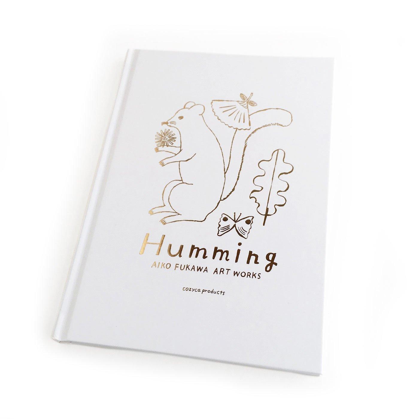 とびきりのかわいさ! 布川愛子 作品集「Humming(ハミング)」