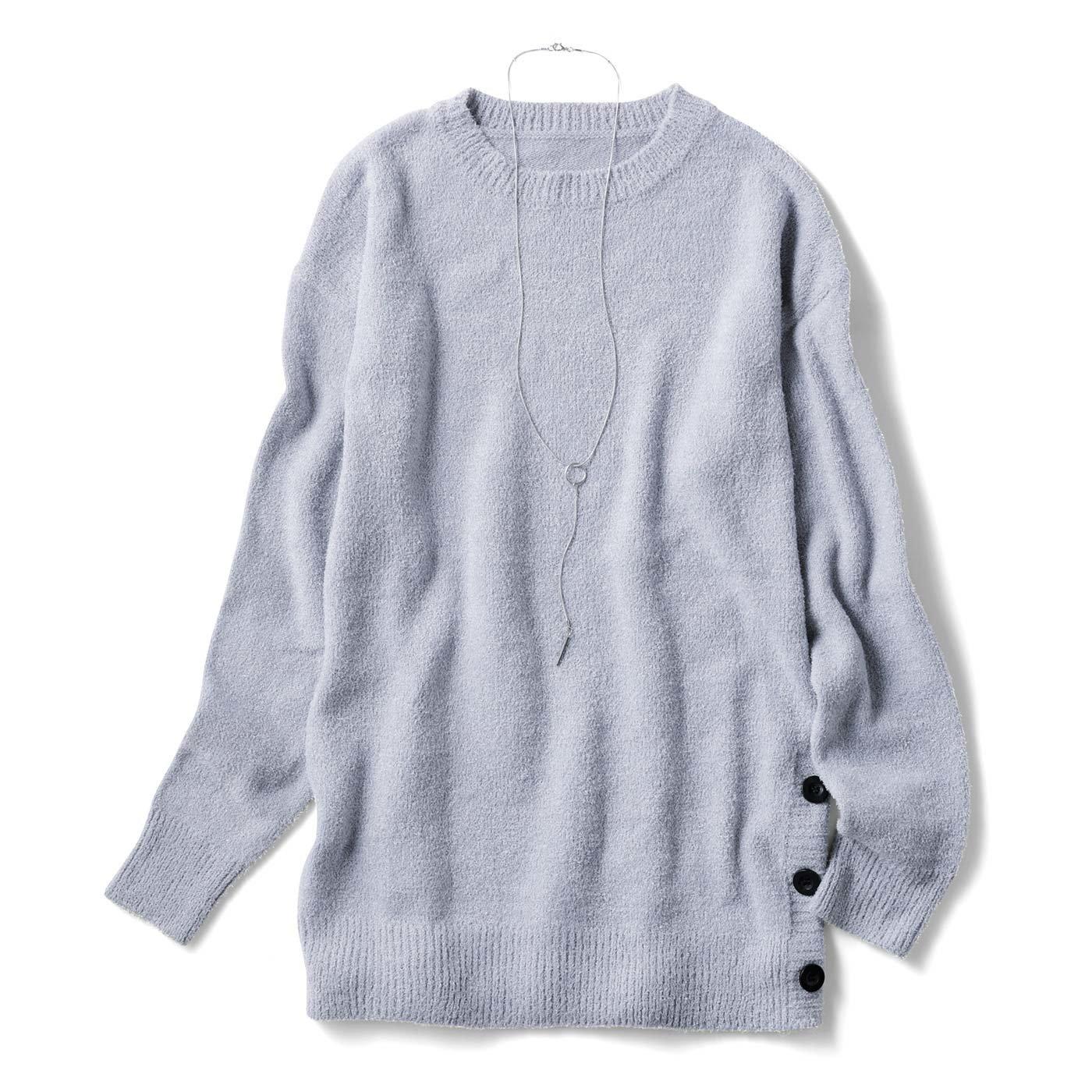 IEDIT×TOPLOG 冬のコーデが華やぐネックレス付きティントカラーニット〈ブルーグレー〉