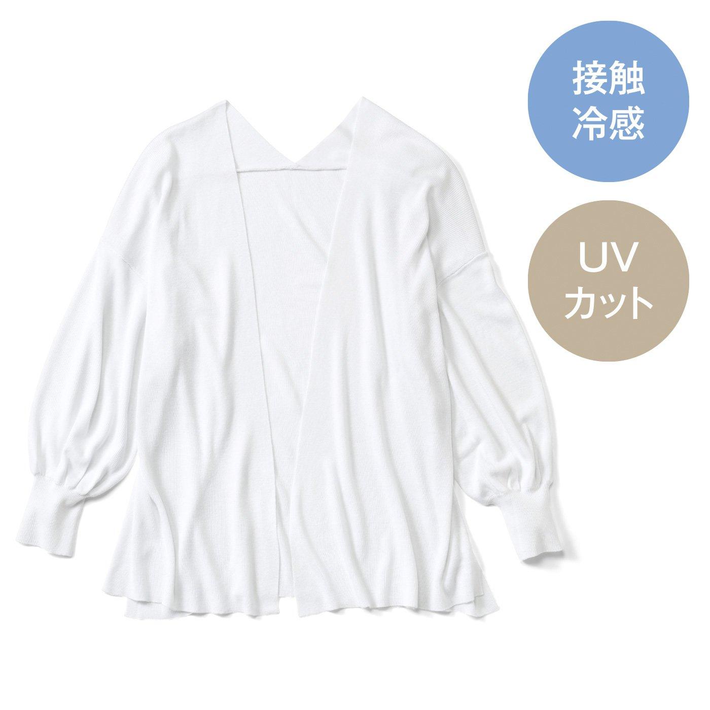 【3~10日でお届け】IEDIT[イディット] 接触冷感素材が気持ちいい 強撚(きょうねん)UVカットニットボレロ〈ホワイト〉